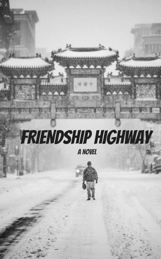 friendship-highway_book_size